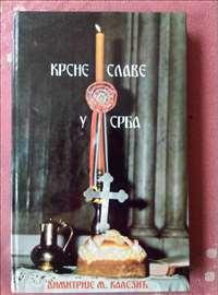 Krsne slave u Srba