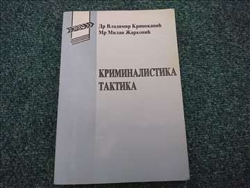 Kriminalistika - taktika - Vladimir Krivokapić