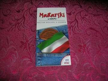 Recnik madjarskog jezika