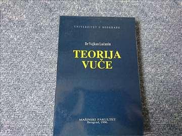 Teorija vuče - Vojkan Lučanin