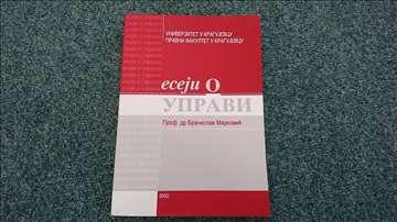 Eseji o upravi - Branislav Marković