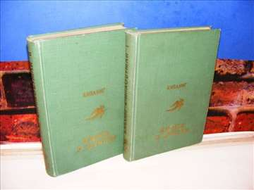 Knjiga o džungli 1-2 Radjard Kipling