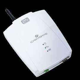 GSM Gejtvej smanjuje troškove telefoniranja, novo!