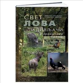 Svet lova i divljači u lovištima Srbije