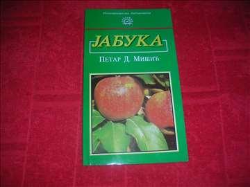 Jabuka - Petar D. Misic