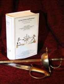 Enciklopedija klasično mačevanje