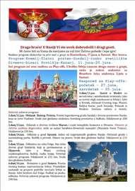 Rusija, Moscow, hotel