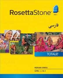 Rosetta Stone TOTALe V5 - Persijski Jezik 3 nivoa