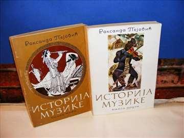 ISTORIJA MUZIKE I-II   Roksanda Pejović