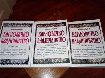 KARLOVAČKO VLADIČANSTVO, 1-3, Manojlo Grbić