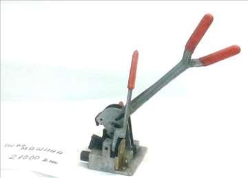 Ručna mašina za vezivanje traka i kotur trake