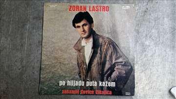 Zoran Lastro Hej sudbino hej zivote