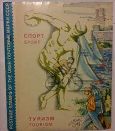 Markice-Sport-Kolekcija