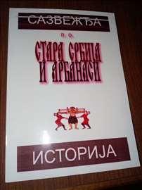 STARA SRBIJA I ARBANASI - Svetislav Simić