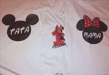 Majice (muške, ženske)