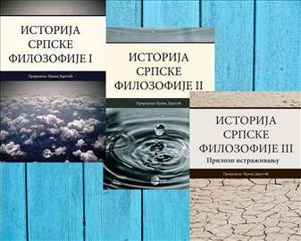 Istorija srpske filozofije I, II i III - Irina Der