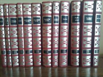 Perl Bak - 12 knjiga