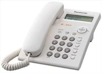 Fiksni telefon Panasonic kx-tsc11fxw, novo, ID