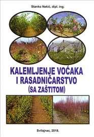 Kalemljenje voćaka i rasadničarstvo (sa zaštitom)