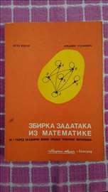 Zbirka zadataka iz matematike -Vedral / Stojanović