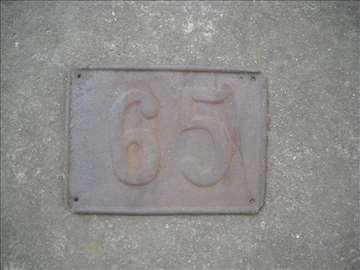 Stari broj za kuću