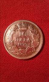 10 Para 1879