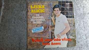 Ljuba Aličić, Voleli smo isto vino, istu ženu