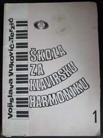 Škola za klavirsku harmoniku