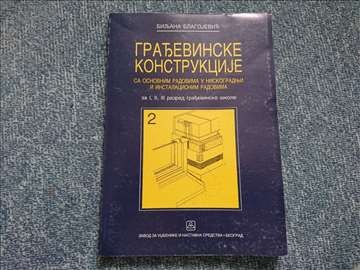 Građevinske konstrukcije - Biljana Blagojević