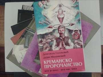 knjige II