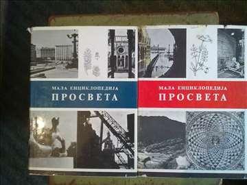 Mala enciklopedija 1-2