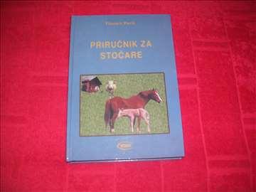 Priručnik za stočare - Tihomir Perić