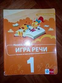 """Čitanka za 1. razred """"Maša i Raša"""" - Klett"""