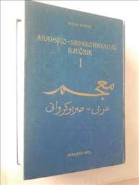 Arapsko-srpskohrvatski rječnik I-Teufik Muftić