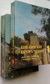 Biblijski priručnik 1-2 - P Borović