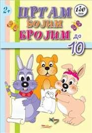 Dečja knjiga bojanka: Crtam, bojim i brojim do 10