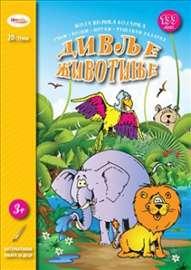 Dečja knjiga bojanka: Divlje životinje - velika