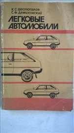Radionicka knjiga za 3 modela:Vaz 2105,Vaz 2108