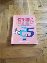 Polovni udžbenici!!!