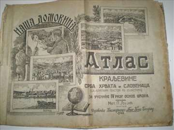 Atlas Kraljevine Jugoslavije iz 1923. godine