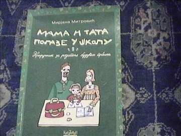 Knjiga za svakog roditelja!