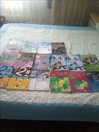 Prodajem knjige za sedmi razred
