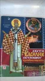 Knjiga:Sveti Vasilije Ostroški 160 str.. 29 cm. 20