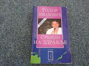 Srbiji na zdravlje - Todor Jovanović