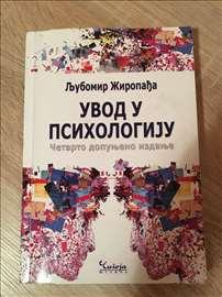 Uvod u psihologiju, 4. dopunjeno izdanje 2016.god.