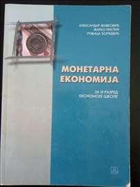 Očuvane knjige - Ekonomska skola 1. 2. i 3. razred