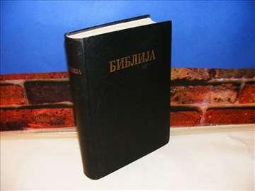 Biblija Stari i Novi zavet, preveo Dr Lujo Bakotić