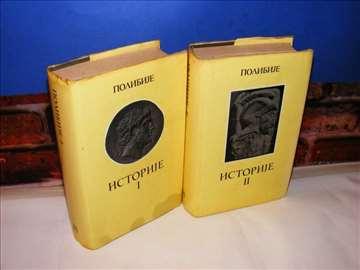 Istorije I-II Polibije