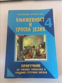 Književnost i srpski jezik 4
