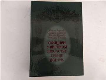 OfIciri u visokom školstvu Srbije 1904-1918.